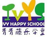 2017北京加盟展会-青青藤教育