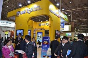 2018北京国际连锁加盟展览会-驿家365