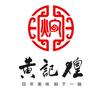黄记煌三汁焖锅加盟