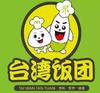 台湾饭团加盟